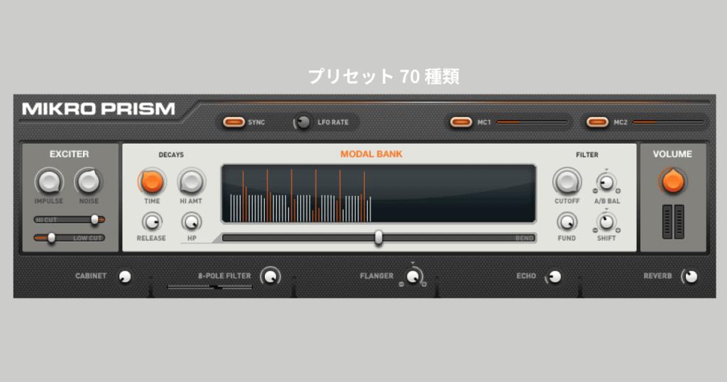 Native Instruments Komplete Start MIKRO PRISM