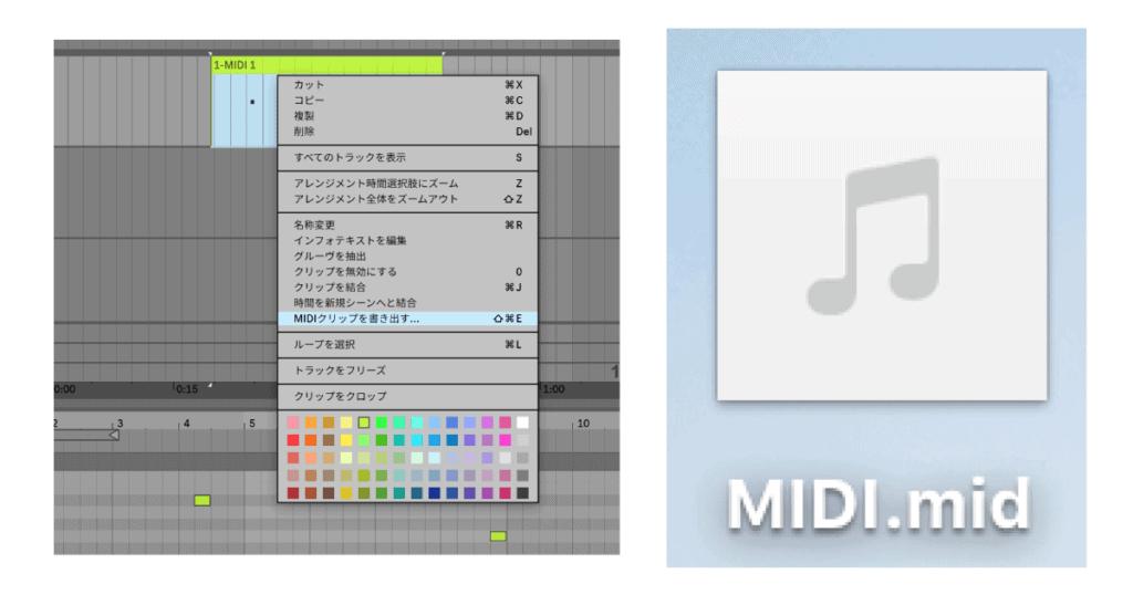 mid SMF midiデータ