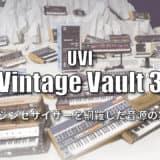 vintage-vault-3-thumbnails