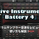 Native-Instruments-Battery-4-drum-sampler