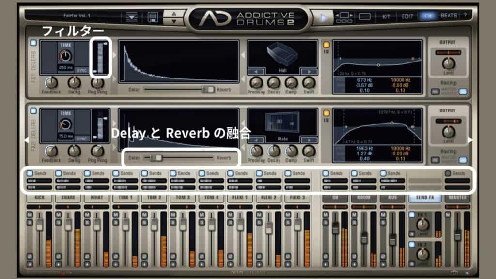 addicitive-drums-2-delay-reverb-fx