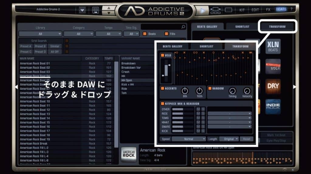 addictive-drums-2-beats
