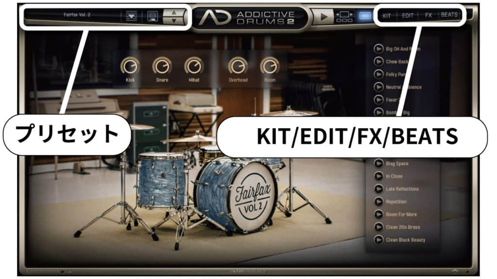 addictive-drums-how-to