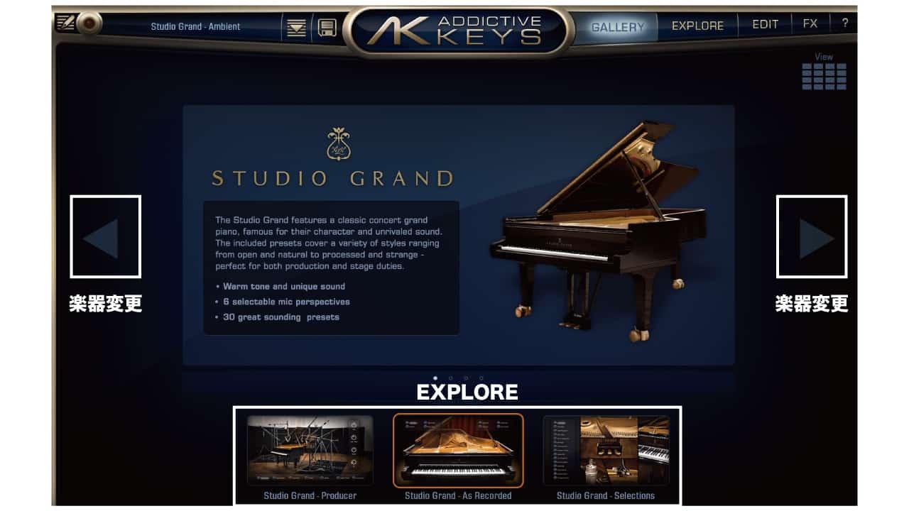 gallery-addictive-keys