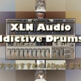 xln-audio-addictive-drums-2-thumbnails-new