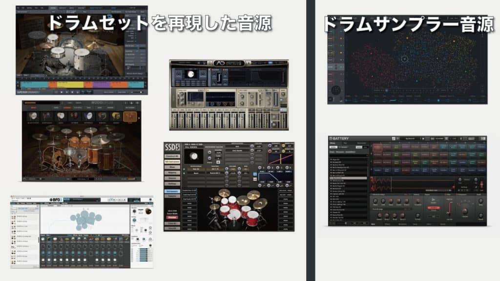 dtm-drum-sampler-kit