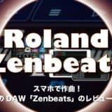 roland-zenbeats-thumbnails