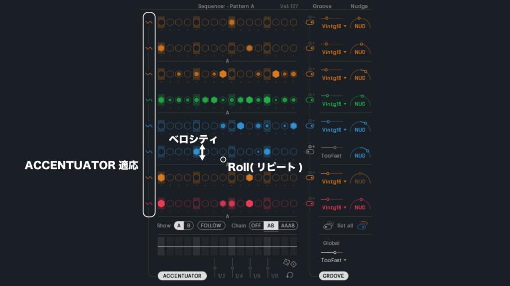 xo-xln-audio-pattern-groove