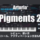 arturia-pigments-2-thumbnails