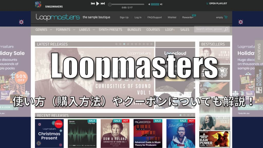 loopmasters-how-to-thumbnails