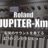 jupiter-xm-review