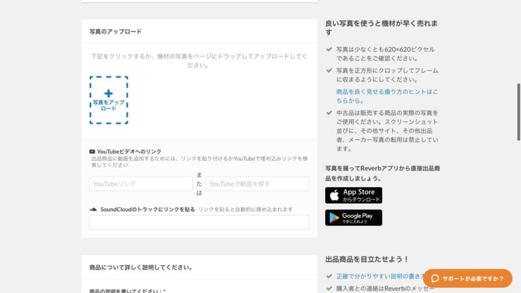 picture-reverb.com