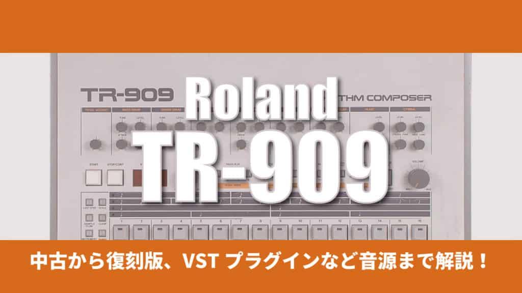 roland-tr-909-thumbnails
