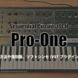 sci-pro-one