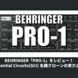 behringer-pro-1-sci-crone