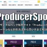 producerspot-thumbnails