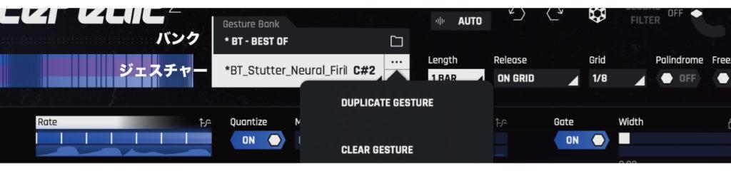 stutter-edit-2-bak-gesture