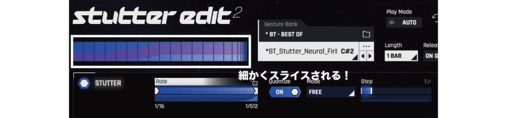 stutter-edit-2-slice