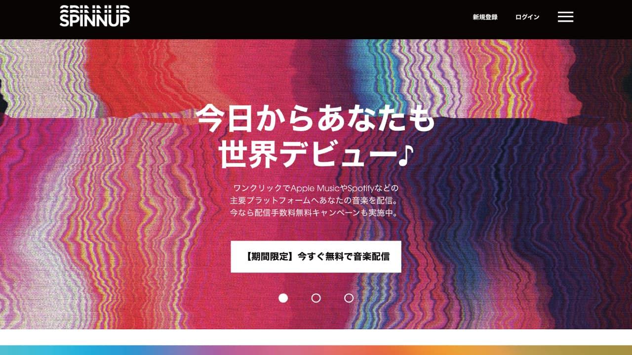 spinnup-universal-music-distribution