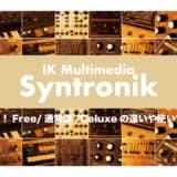 syntronik-IK-Multimedia-thumbnails