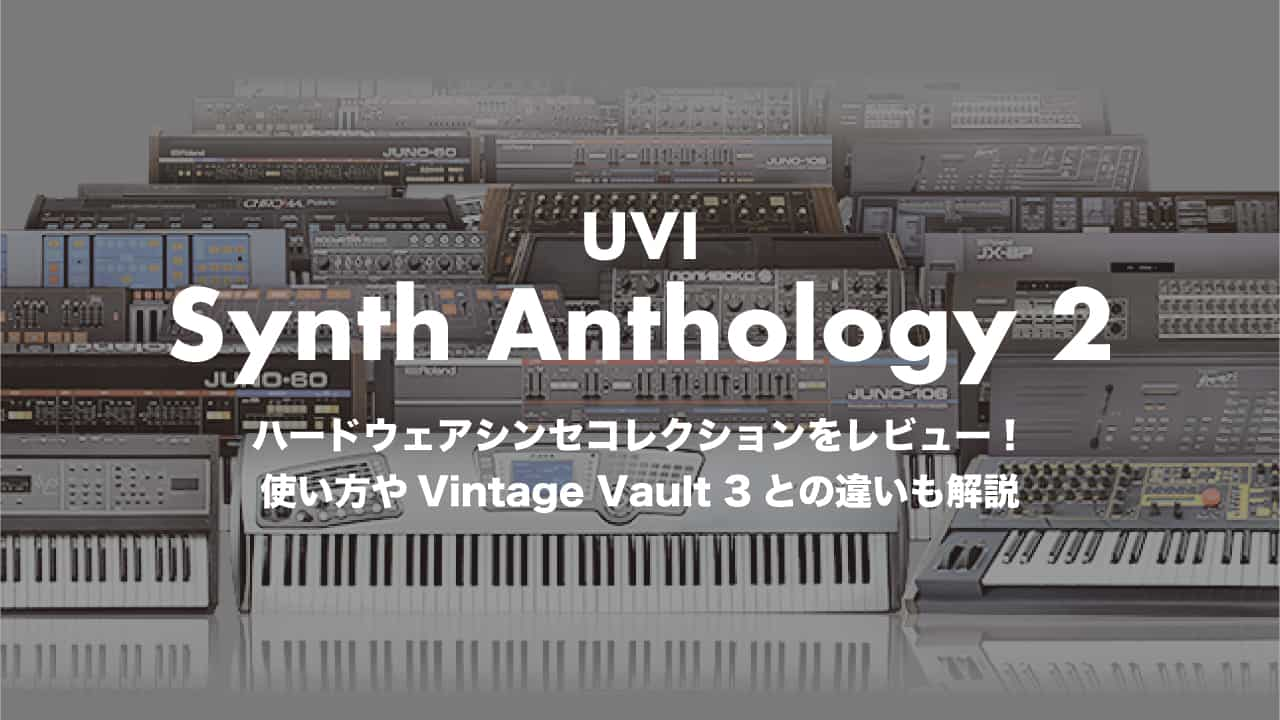 uvi-synth-anthology-2-thumbnails